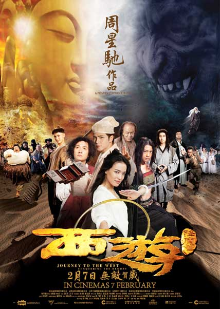 Journey to the West: Conquering the  Demons 2013 full movies